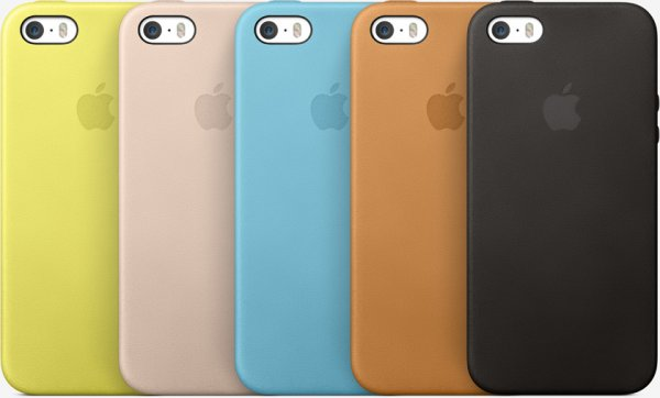 fundas iphone 5s elegantes