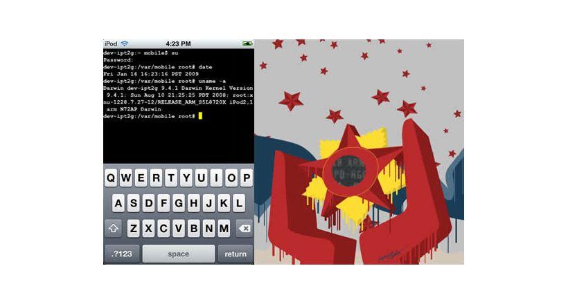 ipod-touch-jailbreak.jpg