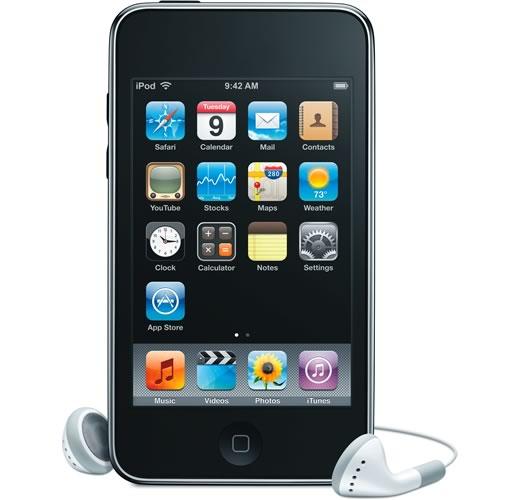 posibles jailbrakes para ipod touch/iphone