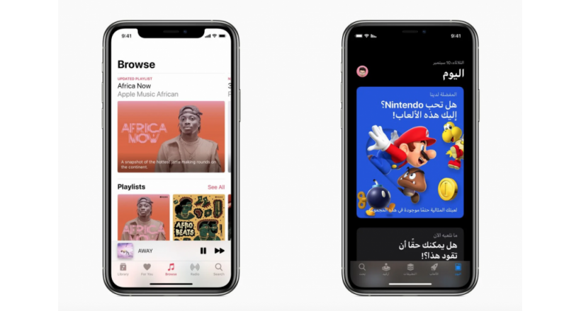 Apple lancia App Store, iCloud, Apple Podcast, Apple Arcade e Musicale di Apple in diversi paesi