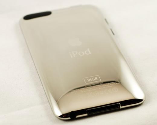 Análisis del iPod touch de segunda generación (2G) - segunda parte ...